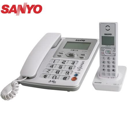 (福利品)SANYO 三洋 2.4G長距離數位子母機無線電話 DCT-8906 [三色]