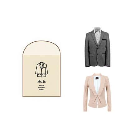 【收納職人】韓系手繪感衣服防塵袋收納袋(西裝2入)