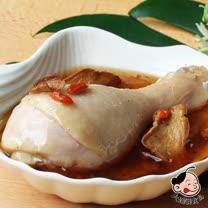 【大嬸婆】麻油雞湯4件組(500g/包)