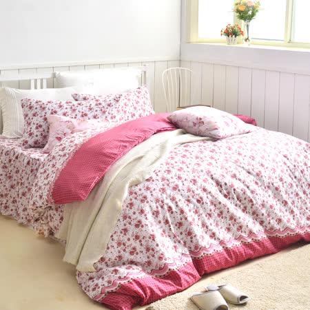 美夢元素 天鵝絨雙人特大四件式 全鋪棉兩用被床罩組 花季香意