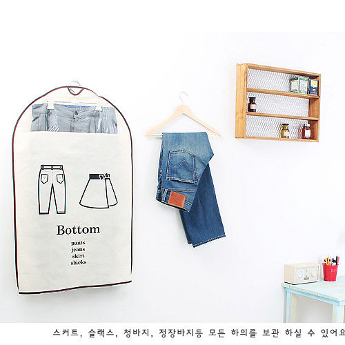 【收納職人】韓系手繪感衣服防塵袋收納袋(裙褲2入)