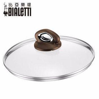 義大利Bialetti 奈米鈦陶瓷健康系列鍋蓋 (咖啡棕16cm)