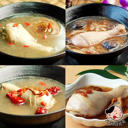 【大嬸婆】客家經典風味雞湯8件組(500g/包)