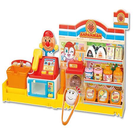 《 麵包超人 》ANP超市結帳玩具