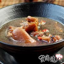 【食尚達人】藥膳豬腳湯4件組(500g/包)