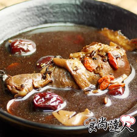 【食尚達人】四物雞湯4件組(500g/包)