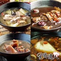 【食尚達人】寵愛女人湯品4件組(500g/包)
