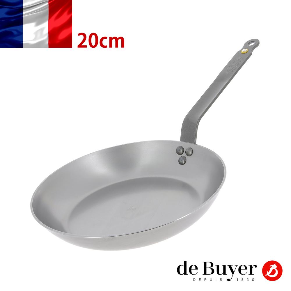 法國~de Buyer~畢耶鍋具~原礦蜂蠟系列~法式傳統單柄平底鍋20cm 贈防熱握柄套