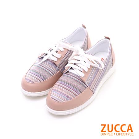 Zucca【Z5815PK】日系彩虹線紋綁帶休閒鞋-粉色