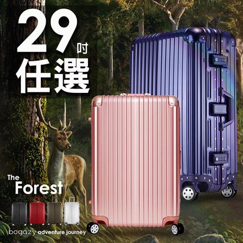 【Bogazy】迷幻森林 29吋鋁框PC鏡面行李箱快樂 購 卡 網站(多色任選)