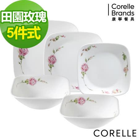 CORELLE 康寧-田園玫瑰5件式餐盤組方形餐盤組(505)