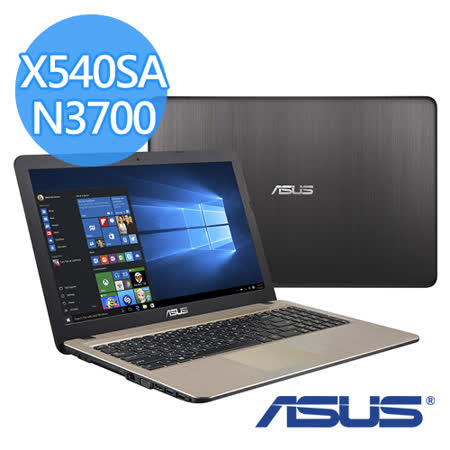 ASUS 華碩 X540SA N3700 15.6吋 500GB W10新機 文書作業筆電(黑色)