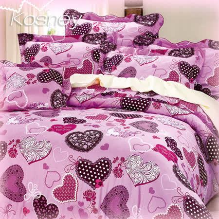 《KOSNEY  心語天堂紫》加大100%活性精梳棉六件式床罩組台灣製