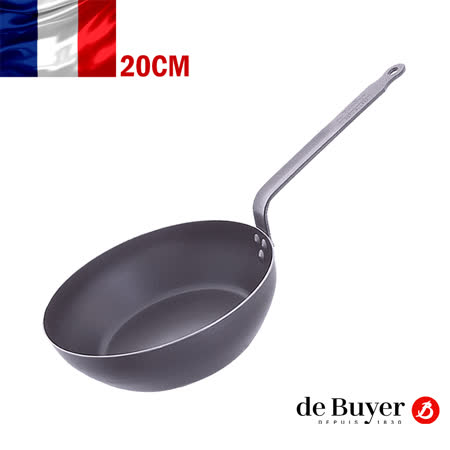 法國【de Buyer 】畢耶鍋具『輕礦藍鐵系列』單柄深煎炒鍋20cm