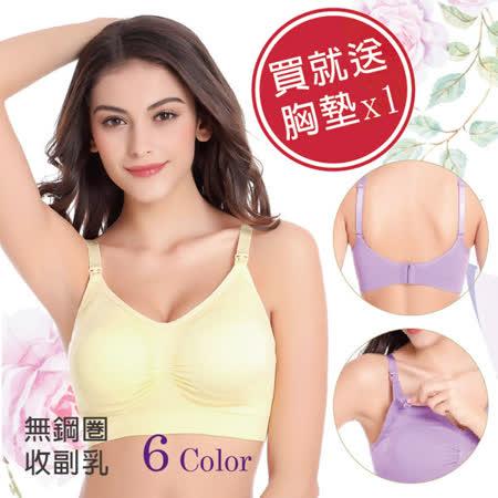 買1送1 風靡歐美 舒適無痕高彈力哺乳胸罩(無鋼圈)孕婦哺乳內衣(孕期穿到哺乳期)【DA0010】
