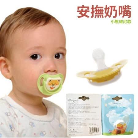 新生兒安撫奶嘴/睡覺奶嘴/寶寶安撫/安全奶嘴【EA0031】