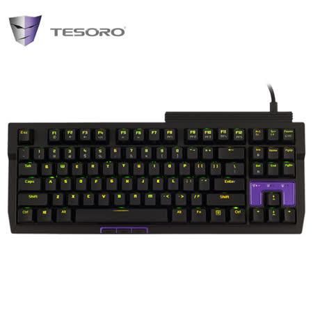 TESORO 鐵修羅 Tizona Elite 鐵聖納劍 G2NFL 紅/青軸 中文版 機械式鍵盤