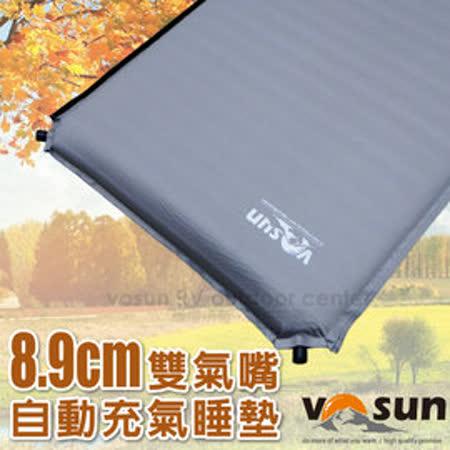 【VOSUN】台灣製 最新 8.9cm輕量化雙氣嘴自動充氣睡墊_FB-156