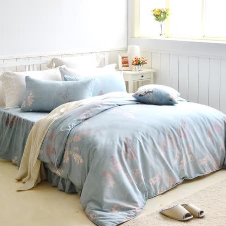 美夢元素 天鵝絨雙人加大四件式 全鋪棉兩用被套床罩組 飄絮
