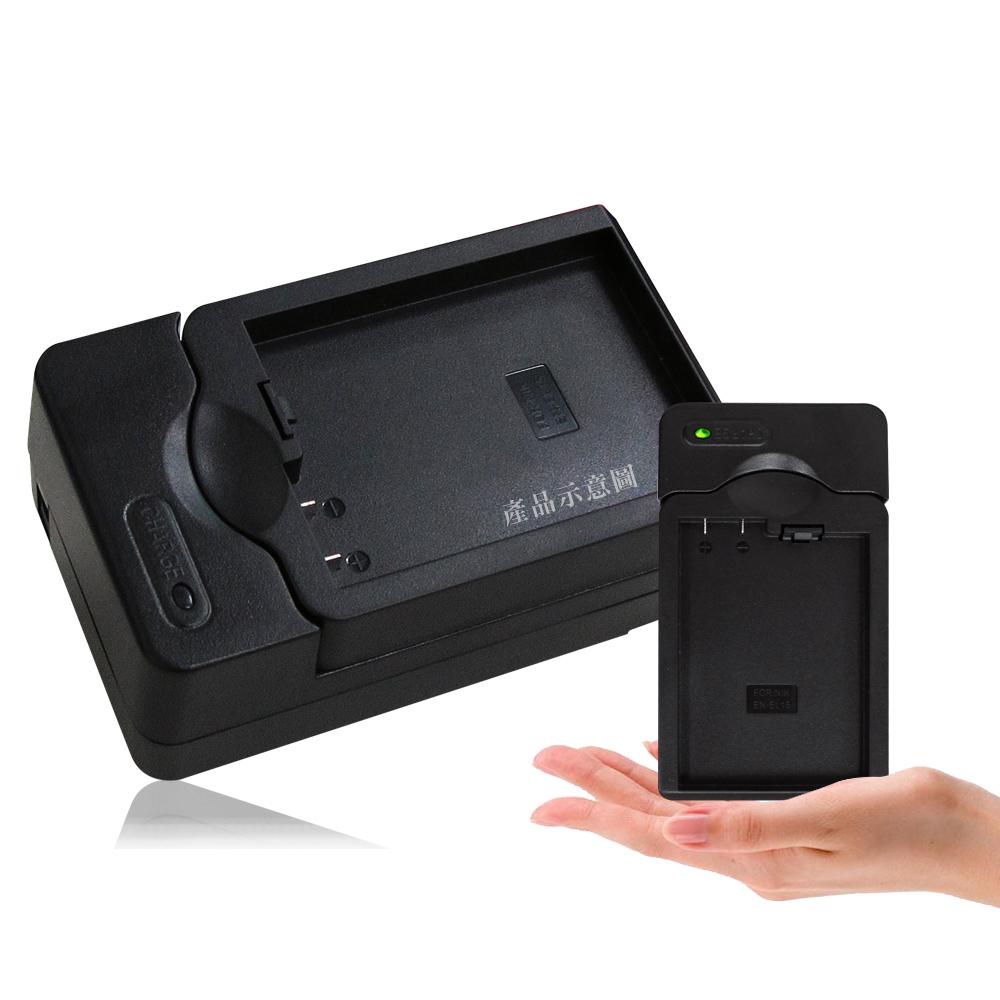 Nikon EN~EL15 ENEL15 智慧型方塊充 充 D7000 D800 D800