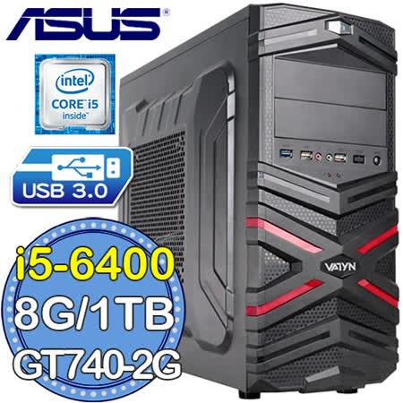 華碩B150平台【鋼鐵力士】Intel第六代i5四核 GT740-2G獨顯 1TB燒錄電腦