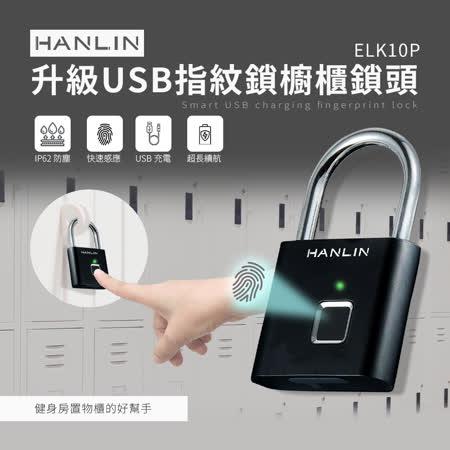 HANLIN-130萬3.5米長最小5.5mm手機檢視延伸鏡頭 (防水)-OTG拍照錄影3.5米長