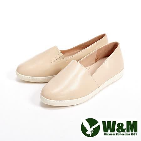 W&M (女)真皮簡約休閒女鞋-杏