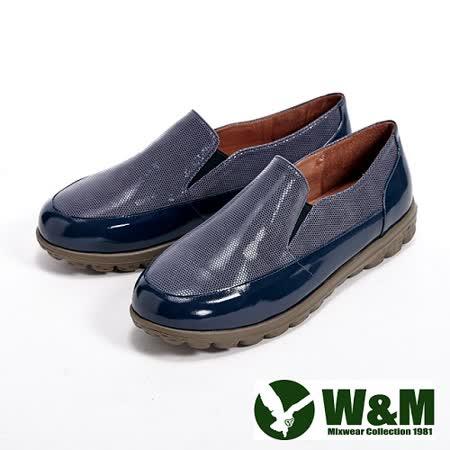 W&M (女)BOUNCE系列 金屬感亮皮休閒女鞋-藍