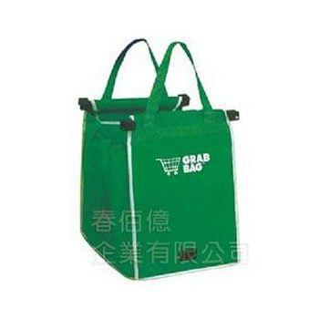 派樂 超市手推車購物袋 (1組2入)