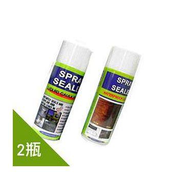 防漏大師 壁癌專家DIY塑鋼噴漆+防水噴漆 2瓶