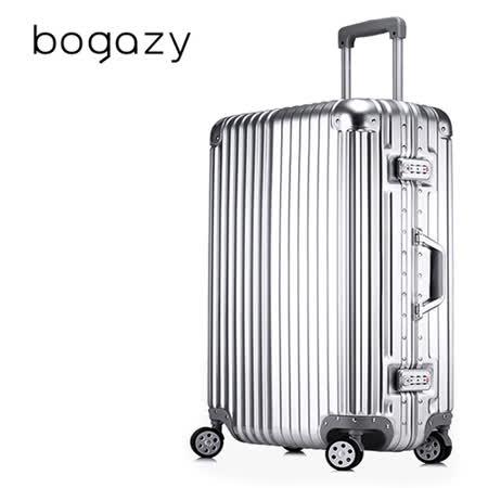 【Bogazy】迷幻森林 20吋鋁框PC鏡面行李箱(紳士銀)