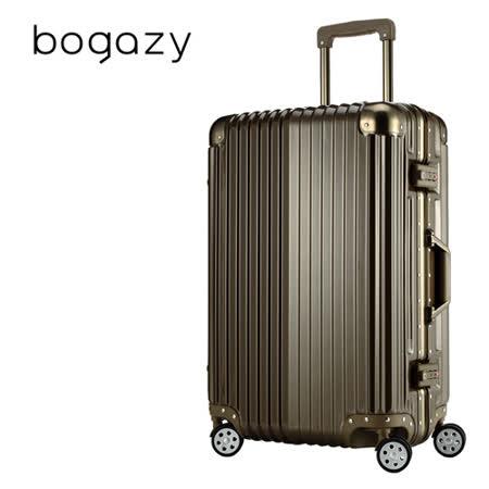 【Bogazy】迷幻森林 20吋鋁框PC鏡面行李箱(摩卡棕)