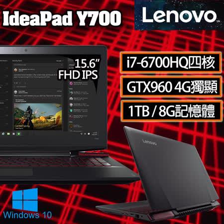 Lenovo IdeaPad Y700《FHD_1TB》i7-6700HQ 4G獨顯 8G記憶體 win10高效能電競筆電(80NV00EJTW)★送lenovo滑鼠+清潔組+鍵盤膜+滑鼠墊+筆電包