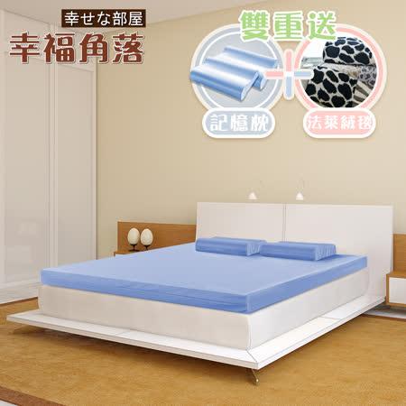 幸福角落 12cm厚 波浪面竹炭記憶床墊 日本大和防蟎抗菌表布 標準單人-寬3尺