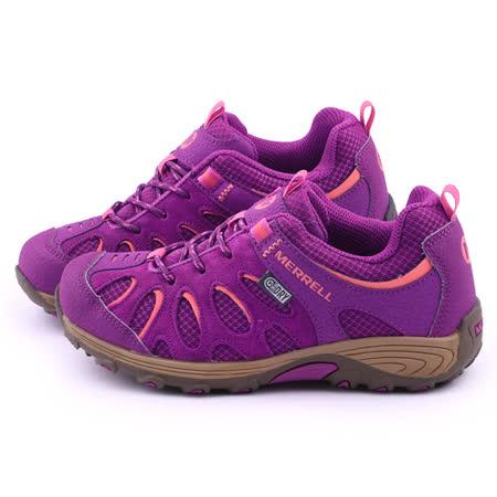 Merrell 大童 戶外多功能透氣運動鞋ML54707-紫