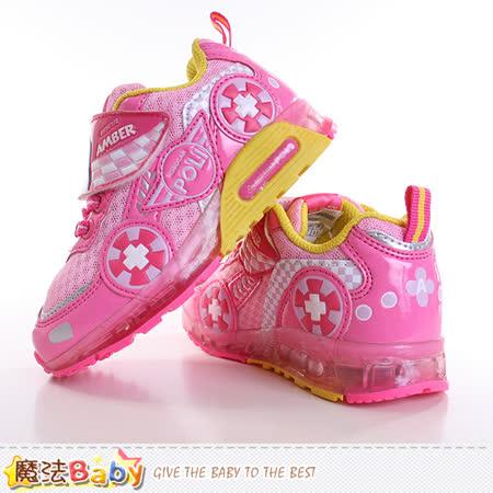 魔法Baby~童鞋 POLI授權正品兒童閃燈鞋 sa51343