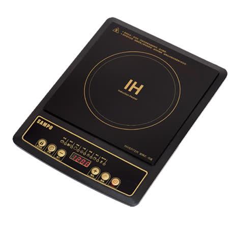 【部落客推薦】gohappy快樂購『SAMPO』☆ 聲寶 IH 超薄電磁爐 KM-SH12T效果板橋 愛 買 電話