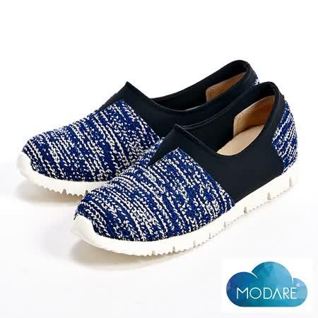 W&M (女)MODARE 編織點點彈力女鞋-藍