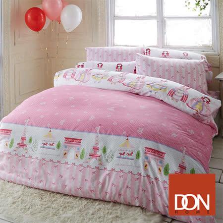 《DON 芭蕾公主》加大四件式純棉兩用被床包組