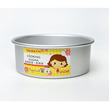 【百貨通】6吋直身活動蛋糕模