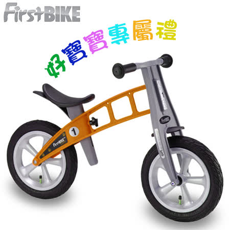 【FirstBike】德國設計 寓教於樂-兒童滑步車/學步車(街頭橘)