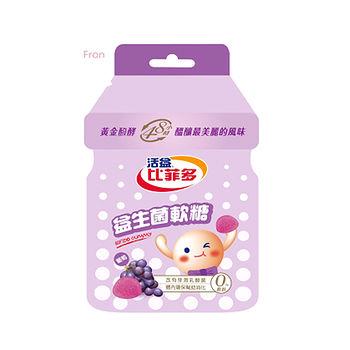 比菲多軟糖(葡萄) 30g/包
