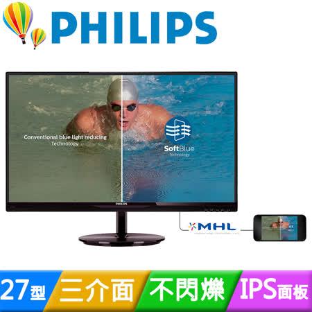 PHILIPS 飛利浦 274E5EDSB 27型AH-IPS三介面液晶螢幕