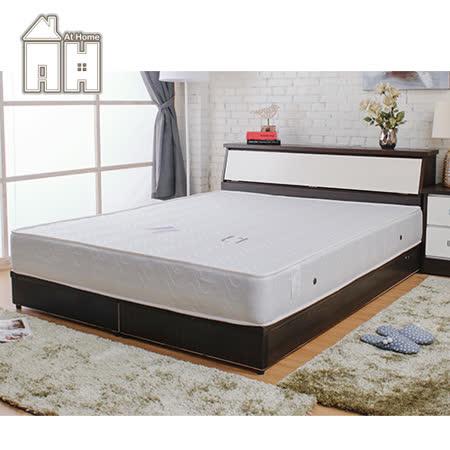 AT HOME-威尼斯胡桃白雙人三件臥室組(床頭箱+五尺床底+獨立筒床墊)
