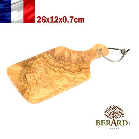 法國【Berard】畢昂食具 手工橄欖木長方形握把砧板26x12x0.7cm