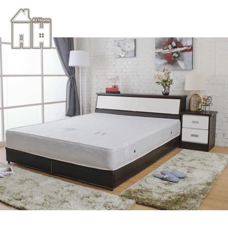 AT HOME-威尼斯胡桃白雙人四件臥室組(床頭箱+床頭櫃+五尺床底+獨立筒床墊)