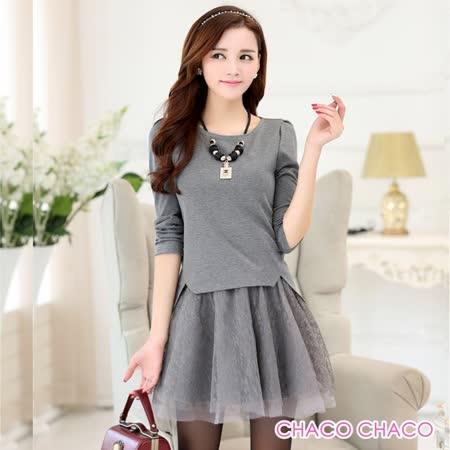 【預購CHACO韓國】正韓 俏麗時尚修身上衣+網紗短裙套裝組839(2色)
