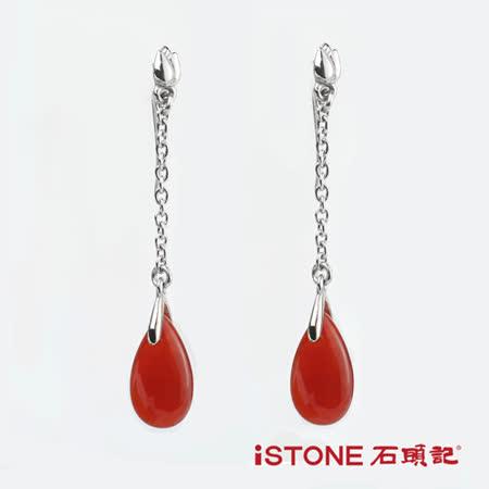 石頭記 鋼飾紅瑪瑙耳環-幸福花語