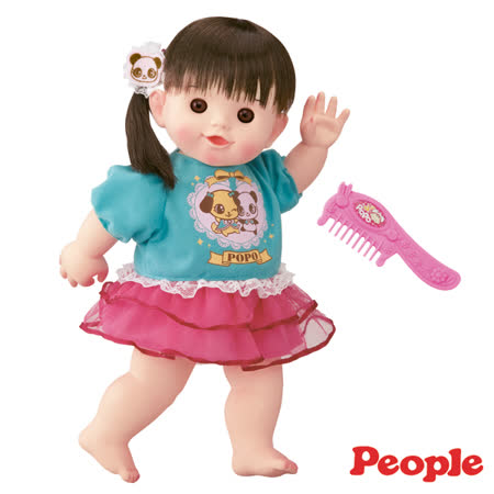【好物分享】gohappy 購物網《 People 》澎裙長髮泡澡POPO-CHAN(並非柔軟肌膚)評價怎樣so go 天母