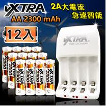 VXTRA 新經濟型2A大電流急速智能充電器+3號高容量2300mAh低自放電池(12顆入)